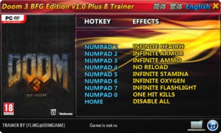 Doom 3 BFG Edition Trainer +8 v1.0 {FLiNG}