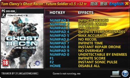 Tom Clancy's: Ghost Recon Future Soldier Trainer +12 v1.5 {FLiNG}