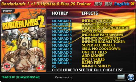 Borderlands 2 Trainer +26 v1.0 Up 8 {FLiNG}