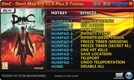DmC: Devil May Cry Trainer +9 v1.0 {FLiNG}