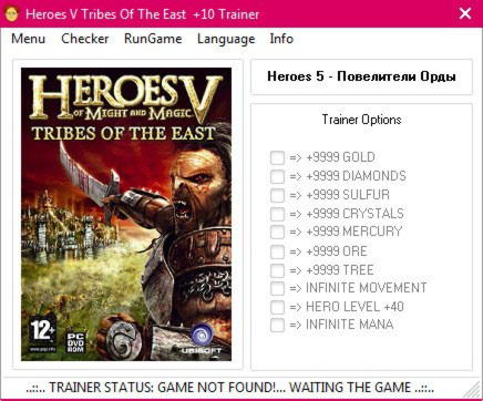 Heroes of Might and Magic 5 - Tribes Of The East Trainer +10 v3.0 {DenkA003}