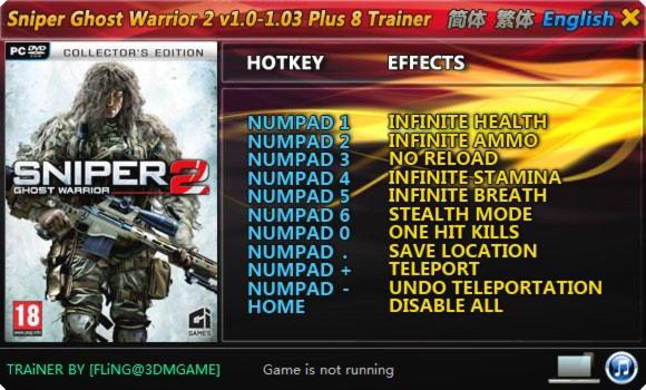 Sniper ghost warrior trainer download