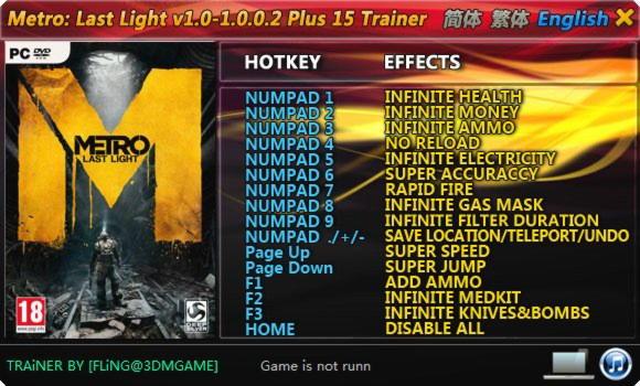 Reckoning kingdoms of amalur trainer download total war