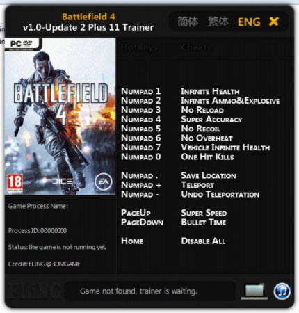 Battlefield 4 Trainer +11 v1.0 Up2 {FLiNG}