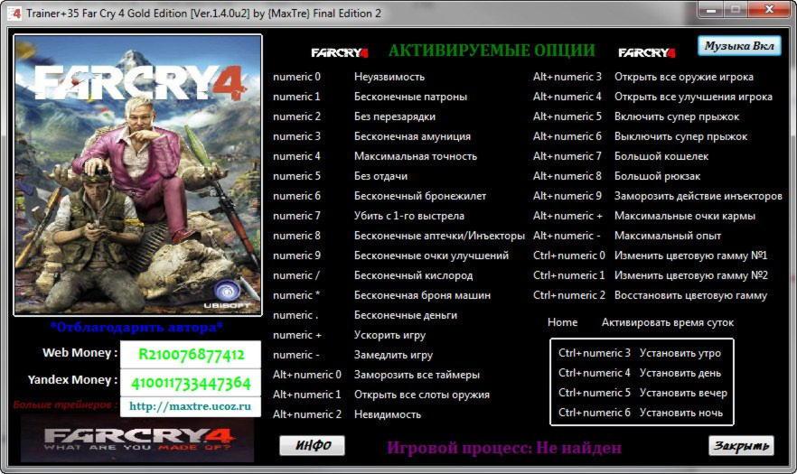 far cry 4 mrantifun