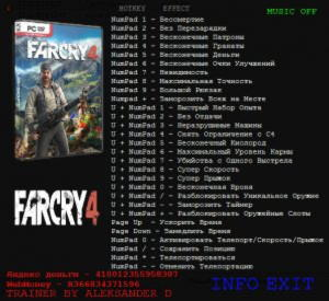 Far Cry 4 Trainer +23 v1.4.0 {Aleksander D}