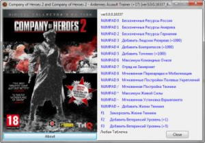 Company of Heroes 2  Trainer +17 v3.0.0.16337 {Baracuda}