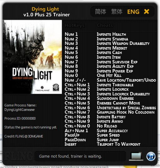 Dying light 1.16.0 download pc