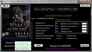 Middle-earth: Shadow of Mordor Trainer +14 v1.0.1806.18 Up5 {MaxTre}