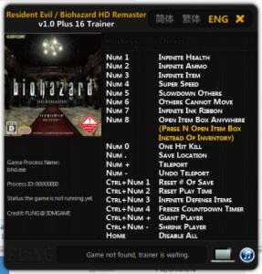 Resident Evil HD Remaster Trainer +16 v1.0 {FLiNG}