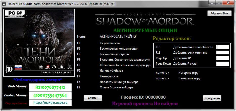 shadow of mordor trainer