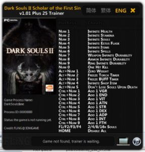 Dark Souls 2: Scholar Of The First Sin Trainer +25 v1.01 {FLiNG}
