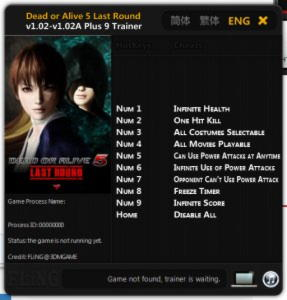 Dead or Alive 5: Last Round Trainer +9 v1.0.2 - 1.0.2A {FLiNG}