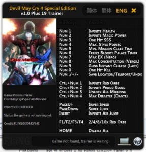 Devil May Cry 4: Special Edition Trainer +19 v1.0 {FLiNG}