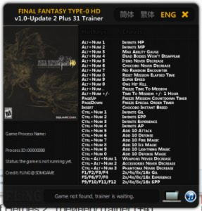Final Fantasy Type-0 HD Trainer +31 v1.0 Update 2 {FLiNG}