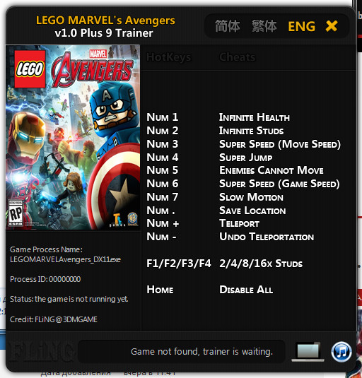 how to play lego batman 2 ps3