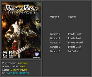 Prince of Persia: Two Thrones Trainer +5 v1.0 -1.0.0.188 {Enjoy}