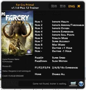 Farcry2 activation code