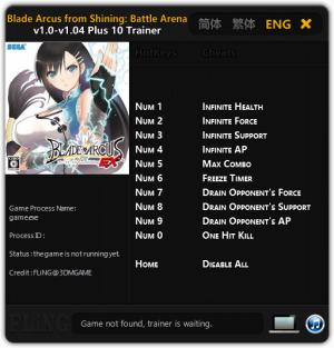Blade Arcus from Shining: Battle Arena Trainer +10 v1.0 - 1.04 {FLiNG}