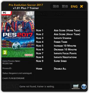 Pro Evolution Soccer 2017 Trainer +7 v1.01 {FLiNG}