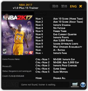 NBA 2K17 Trainer +15 v1.0 {FLiNG}