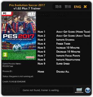 Pro Evolution Soccer 2017 Trainer +7 v1.02 {FLiNG}
