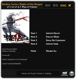 Shadow Tactics: Blades of the Shogun Trainer +4 v1.1.2 - 1.2.1 {FLiNG}