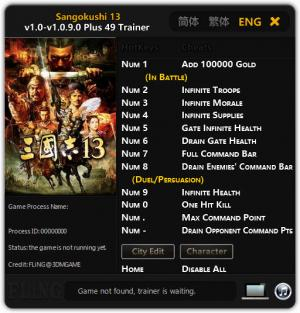 Romance of the Three Kingdoms 13 Trainer +49 v1.0 - 1.0.9.0 {FLiNG}