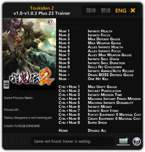 Toukiden 2 Trainer for PC game version 1.0 - 1.0.3