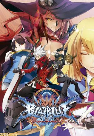 BlazBlue Centralfiction Trainer +7 v1.0 (Cheat Happens)