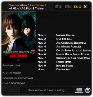 Dead or Alive 5: Last Round Trainer for PC game version 1.0.2 - 1.10