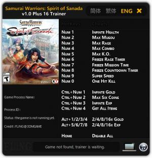 Samurai Warriors: Spirit of Sanada Trainer +16 v1.0 {FLiNG}