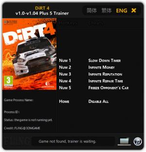 DiRT 4 Trainer for PC game version 1.0 - 1.04