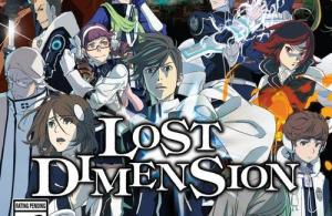 Lost Dimension Trainer +11 v1.0 (Cheat Happens)