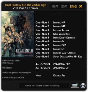 Final Fantasy XII: The Zodiac Age Trainer +12 v1.0 {FLiNG}