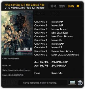 Final Fantasy XII: The Zodiac Age Trainer +12 v1.0 - 2018.03.16 {FLiNG}