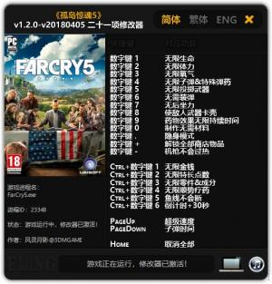 Far Cry 5 Trainer for PC game version v1.2.0 Update 2018.05.01