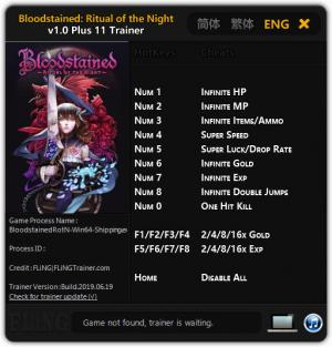 Bloodstained: Ritual of the Night Trainer +11 v1.0 {FLiNG}