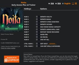 Noita Trainer for PC game version Early Access 2019.11.29