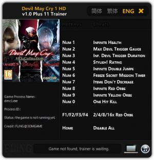Devil May Cry HD Collection Trainer +11 v1.0 {FLiNG}