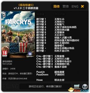 Far Cry 5 Trainer for PC game version v1.2.0