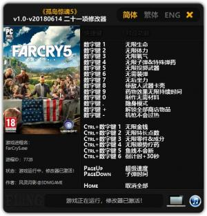 Far Cry 5 Trainer for PC game version Update 14.06.2018