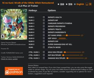 Ni no Kuni: Wrath of the White Witch Remastered Trainer for PC game version v1.0