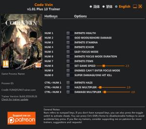Code Vein Trainer for PC game version v1.01