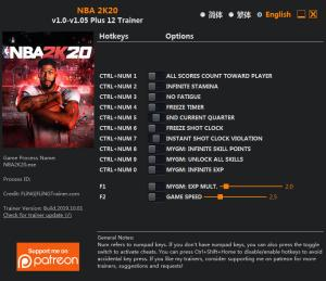 NBA 2K20 Trainer for PC game version v1.05