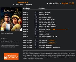Shenmue 3 Trainer for PC game version v1.02.1