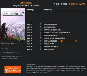 Satisfactory Trainer for PC game version Build 109075