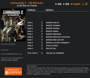 Commandos 2 - HD Remaster Trainer for PC game version v1.01