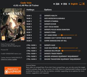 Code Vein Trainer for PC game version v1.40