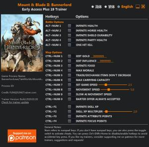 Mount and Blade 2: Bannerlord  Trainer for PC game version v2020.03.30
